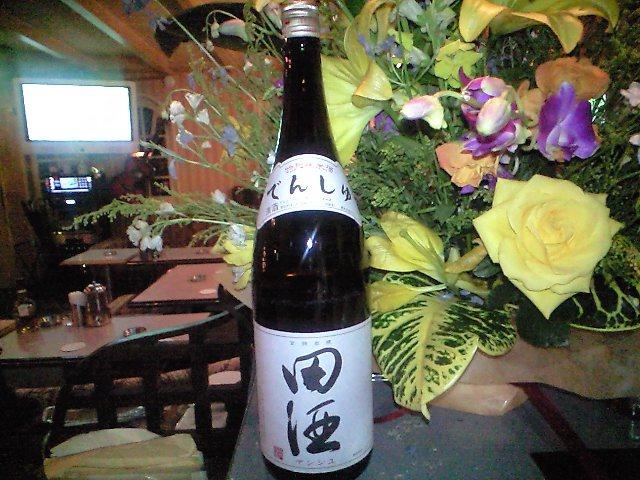 今日の女の子の出勤と日本酒の情報ですo(^▽^)o